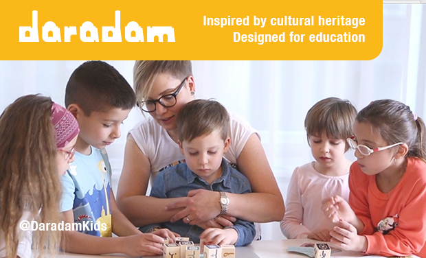 Visuel du projet DARADAM TOYS | Arabic language and cultural heritage