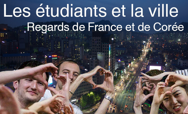 Large_banniere_etudiants_ville