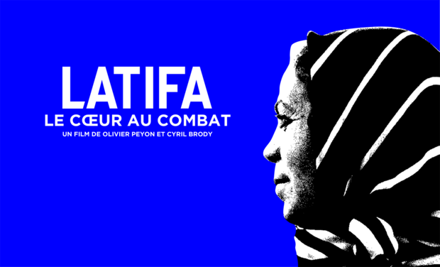 Project visual Latifa, le cœur au combat