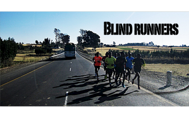Visuel du projet Blind Runners