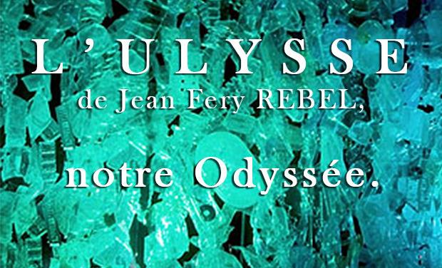 Large_accueil-ulysse