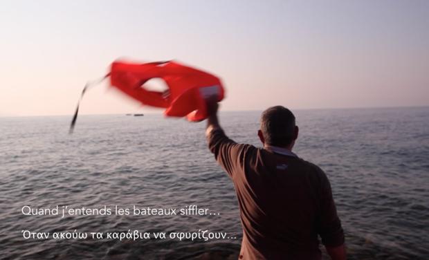 Visuel du projet En Face (Quand j'entends les bateaux siffler...)