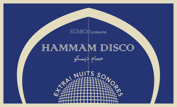 Visueel van project Extra! Hammam Disco