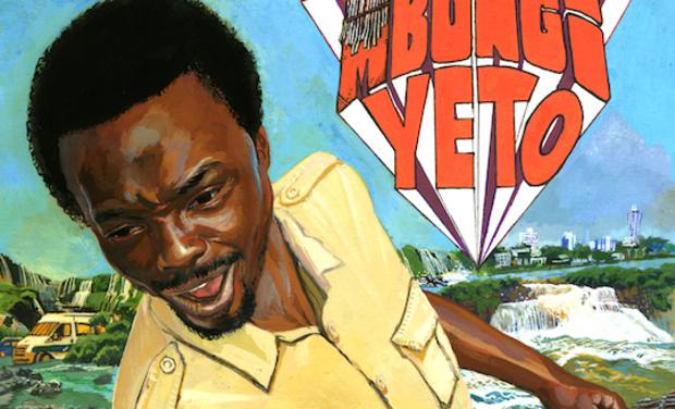 Visuel du projet Premier album de Mbongi YeTo