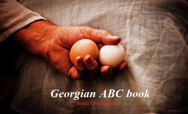 Visuel du projet Georgian ABC book