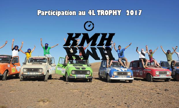 Large_pres_4l_trophy-1463403989-1463403997