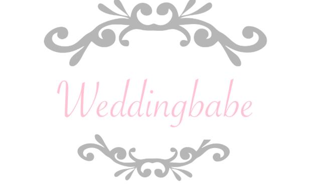 Project visual Weddingbabe : Garde animée lors de mariage