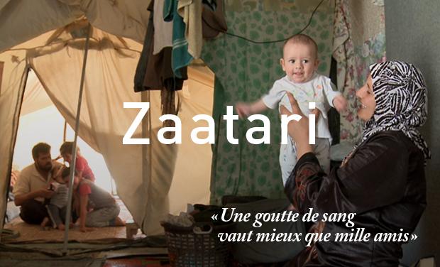 Visuel du projet Zaatari