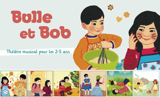 Large_bulle_et_bob_bandeaukkbb_620x376-1466108097-1466108104