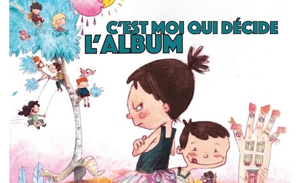 Large_cmqd_l_album-1467192191-1467192201