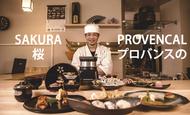 Widget_sakura_p-1467627068-1467627094