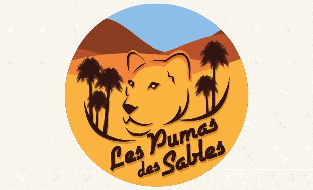 Large_logo_puma_des_sables_crowdfuding-1472650279-1472650288