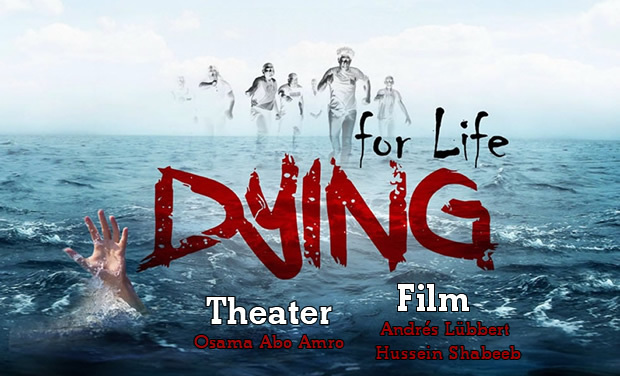 Dying for life: Theater & documentary