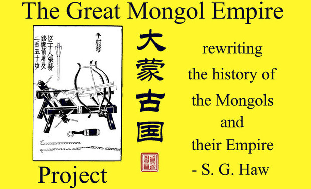 Visuel du projet The Great Mongol Empire Project