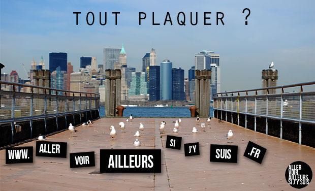 Large_kisskiss_tout_plaquer