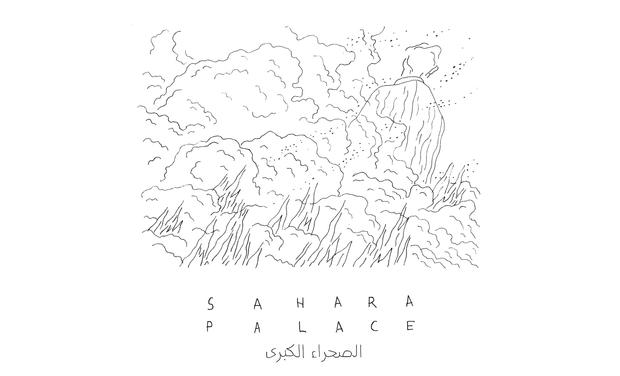 Large_sahra-1475689332-1475689342
