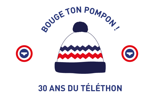 Project visual Bouge ton Pompon 2016
