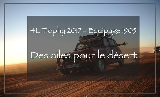 Large_s0-4l-trophy-2016-c-est-parti-372064-1478862129-1478862146-1479229535