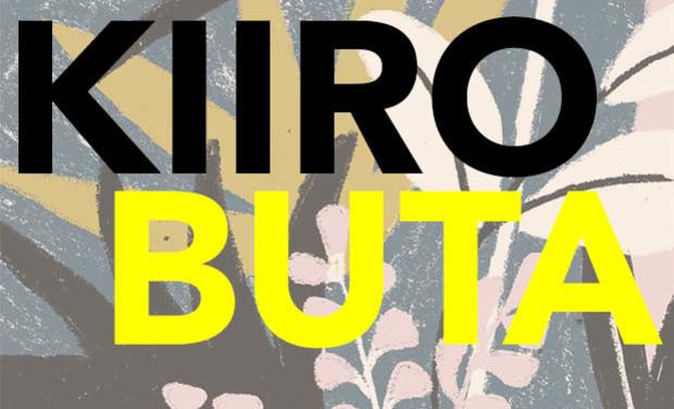 Large_kiirobuta-1479230834