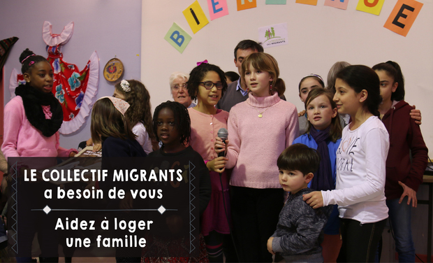 Large_collectif_migrant_2-1480020264