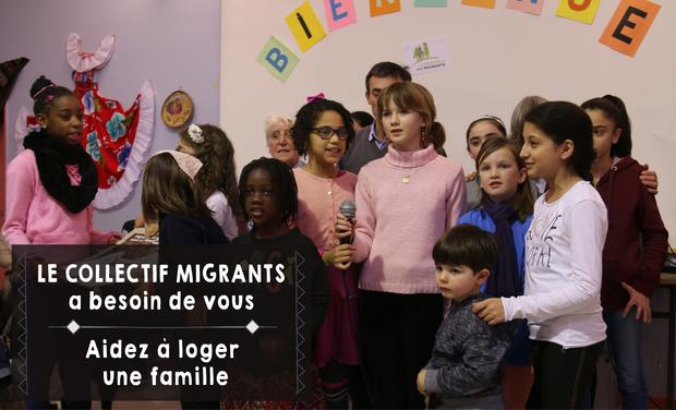 Visuel du projet Le Collectif Migrants a besoin de vous: Aidez à loger une famille
