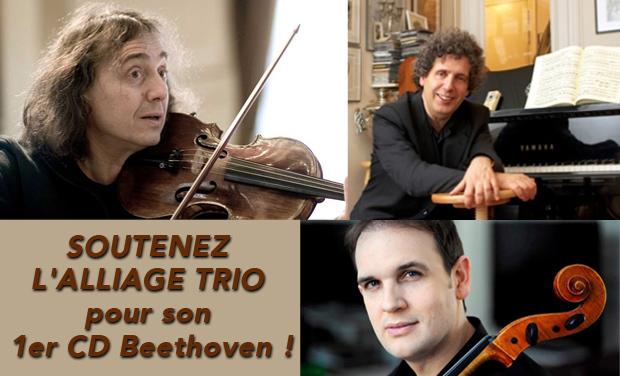 Visuel du projet SOUTENEZ l'ALLIAGE Trio pour son 1er CD Beethoven !