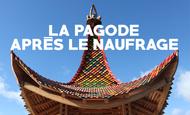 Widget_la_pagode_du_bout_du_lac-1482340866-1482340876