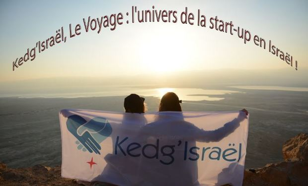 Project visual Voyage : l'univers de la start-up en Israël !