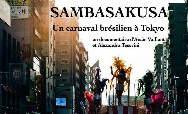 Large_sambasakusa_visuel