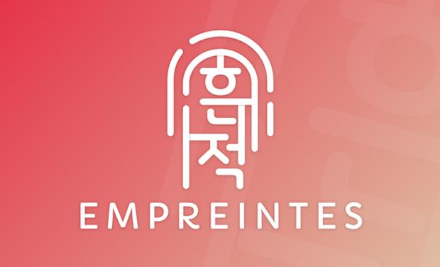 Large_logo-empreintes_2_-1487081494-1487081500