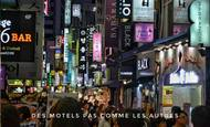 Widget_des_motels_pas_comme_les_autres-1488484691-1488484704