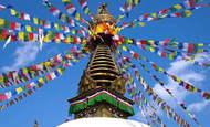 Widget_bg_nepal_37-1490220164-1490220182