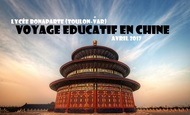 Widget_temple-of-heaven_2-1489404619-1489404660-1489404663