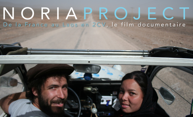 Project visual Noria Project, le film : 35 000 Km en 2 CV