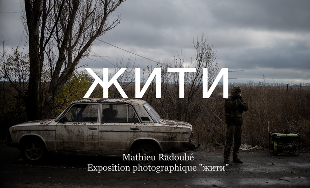 "Project visual Exposition photographique ""жити"""