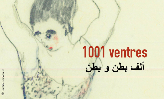 Visueel van project 1001 ventres | ألف بطن و بطن