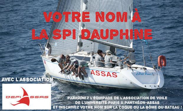 Visuel du projet Votre nom à la Spi Dauphine