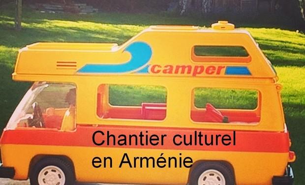 Visuel du projet Chantier culturel en  Arménie