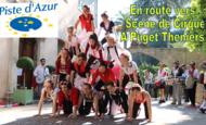 Widget_troupe_kkbb-1493993013-1493993029