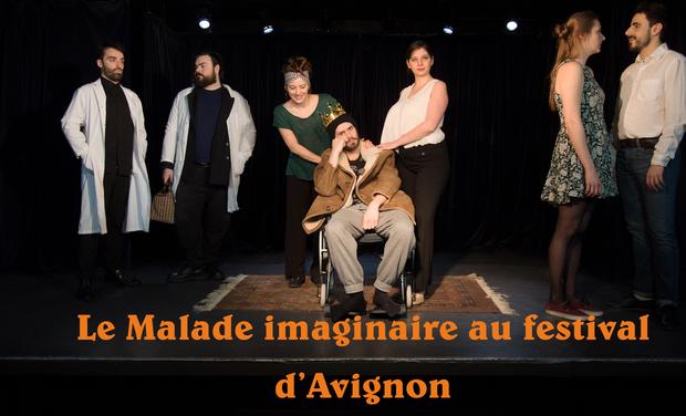 Visuel du projet Le Malade imaginaire au festival d'Avignon