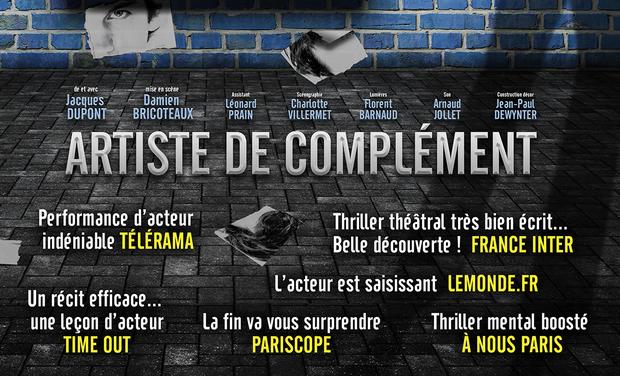 Large_artiste-de-complement---affiche-avignon-2-1-convertimage-1495009684-1495009707