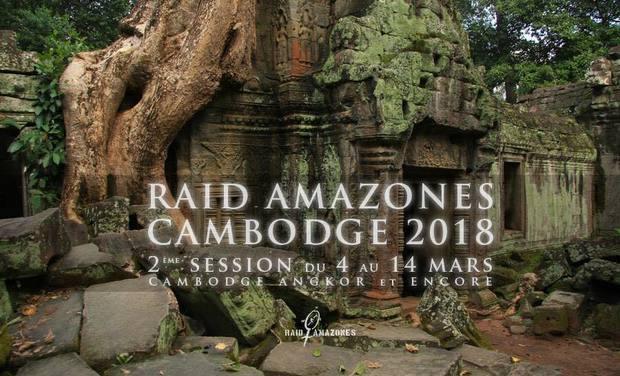 Visuel du projet Les Parisseuses - RAID AMAZONES 2018