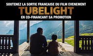 Widget_tubelight-crowdfunding-1496604684-1496604700