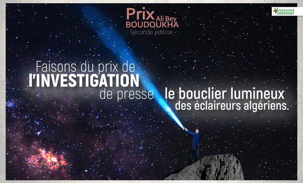 Visuel du projet Seconde édition du Prix Ali Boudoukha du meilleur article d'investigation algérien