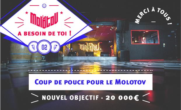 Visuel du projet Coup de pouce pour Le Molotov
