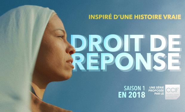 Large_affiche_droit_de_reponse_hd-1503112551-1503112573
