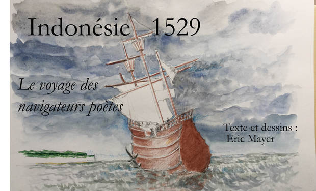 Large_indonesi_1529_le_voyage_eric_mayer-1504192966-1504193015-1504193049
