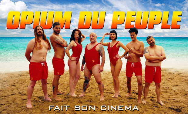 Large_baywatch-odp3-1507204064-1507204074-1507204077