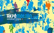 Widget_akpe-migrations-2-1507192838-1507192850