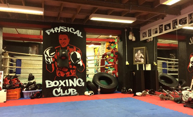 Visueel van project Physical Boxing Club